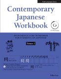 Contemporary Japanese Workbook Volume 2