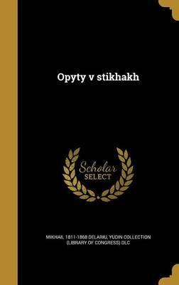 RUS-OPYTY V STIKHAKH