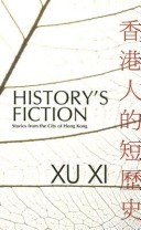 History's Fiction - 2nd Edition