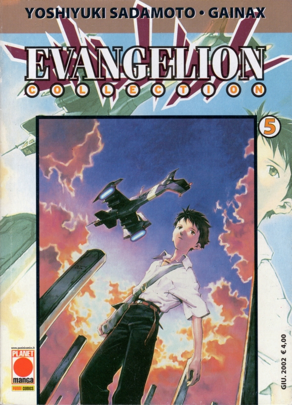 Evangelion Collection 5