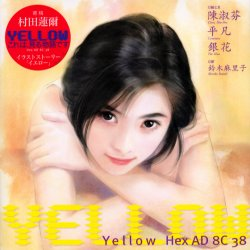 Yellow―HexAD8C38