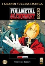 Fullmetal Alchemist Gold Deluxe vol. 1