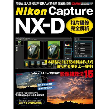Nikon Capture NX-D�...