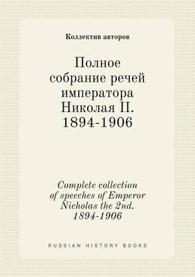 Complete Collection of Speeches of Emperor Nicholas the 2nd. 1894-1906