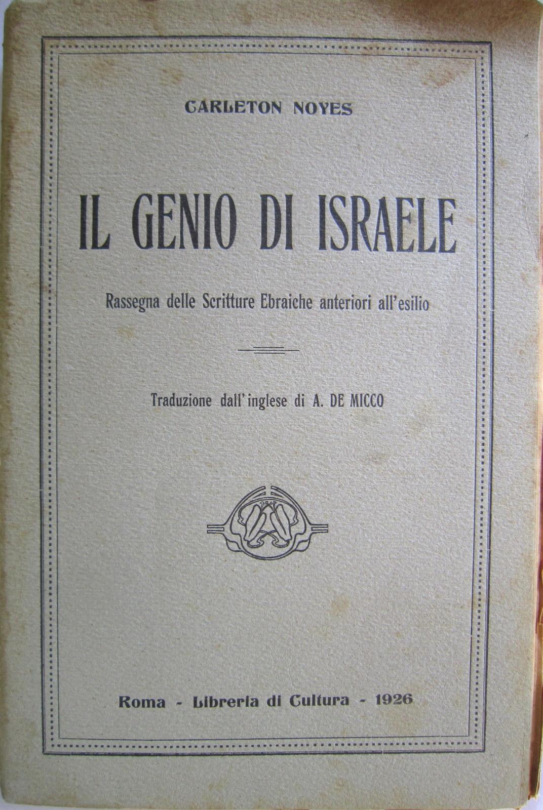 Il genio di Israele