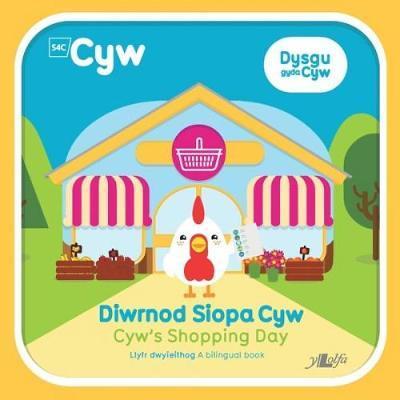 Diwrnod Siopa Cyw