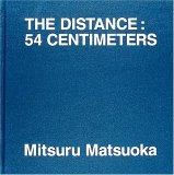 松岡充写真集「僕から54センチ」