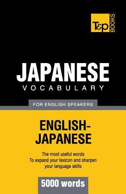Japanese vocabulary for English speakers - 5000 words