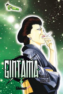 Gintama #5