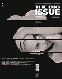 The Big Issue Taiwan 大誌雜誌中文版 12