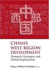 China's West Region Development
