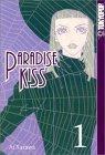 Paradise Kiss Vol 1