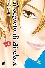 Il segreto di Ai-chan vol. 10