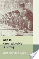 Who Is Knowledgeable Is Strong