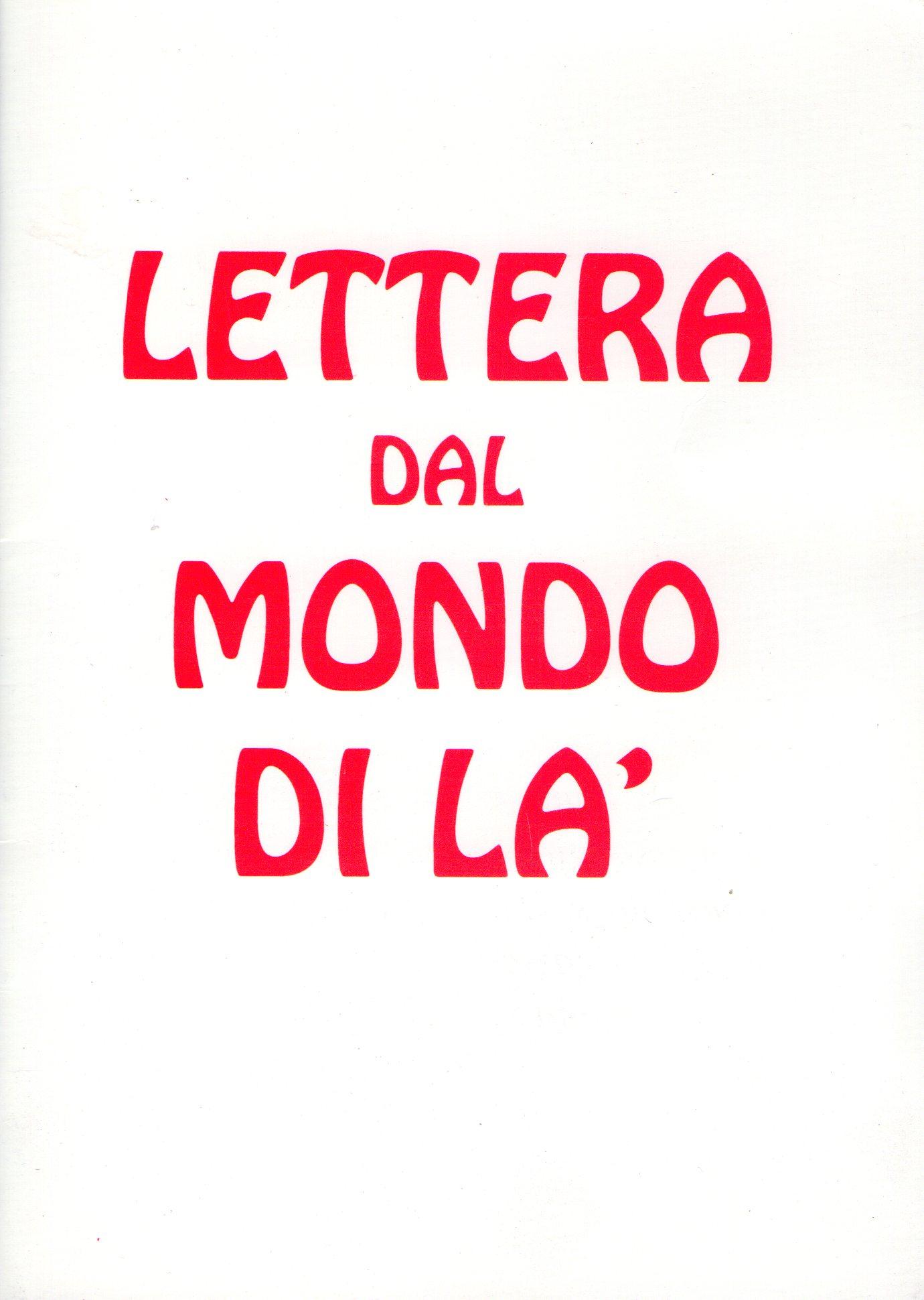 Lettera dal mondo di là