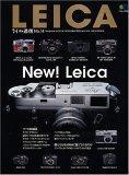 LEICA―ライカ通信 No. 14