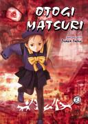 Otogi Matsuri 3