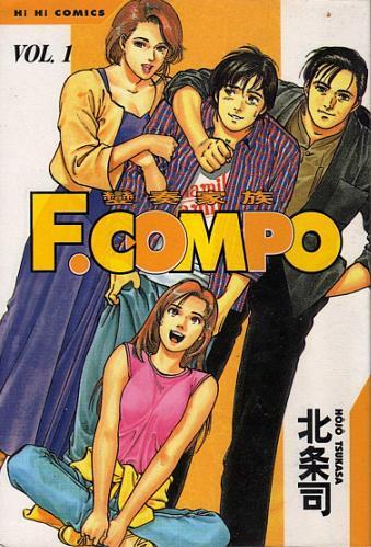 F.COMPO 變奏家族 1