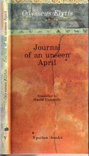 Journal of an unseen...