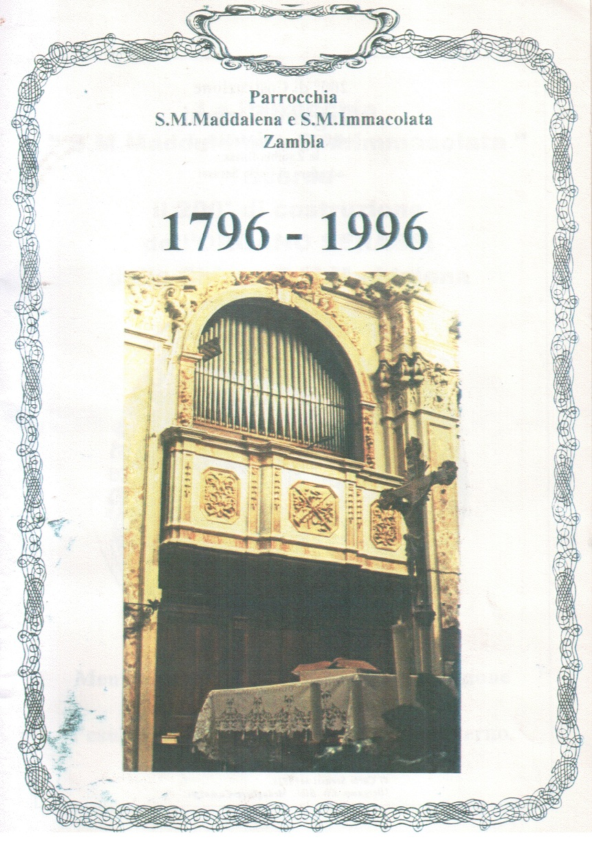 1796 - 1996 (200° di costruzione dell'organo Serassi)
