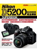 Nikon D5200數位單...