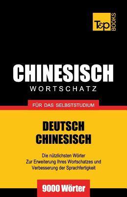 Chinesischer Wortschatz für das Selbststudium - 9000 Wörter