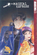 Kindaichi Case Files, The The Magical Express