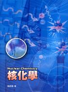 核化學<二版>