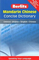 Berlitz Mandarin Chinese concise dictionary