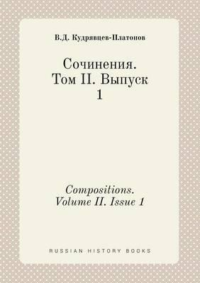 Compositions. Volume II. Issue 1