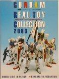 機動戦士ガンダム・リアルトイ・コレクション2003―MOBILE SUIT IN ACTION!! & GUNDAM FIX編