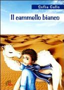 Il cammello bianco