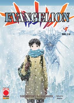 Evangelion vol. 27