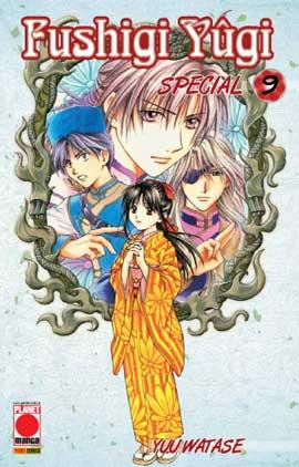 Fushigi Yugi Special Vol. 09