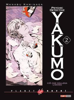 Psychic detective Yakumo vol. 2 - Ciò che collega l'anima