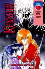 Kenshin vol.18