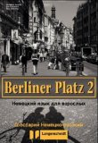 Berliner Platz 2. Gl...