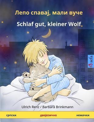 Sleep Tight, Little Wolf. Bilingual children's book (cyrillic Serbian – German)