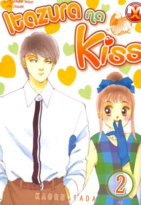 Itazura na Kiss vol. 2