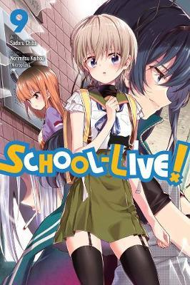 School-Live! 9