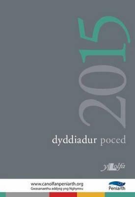 Dyddiadur Poced 2015