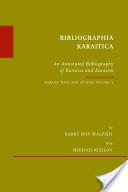 Библиография Караитика