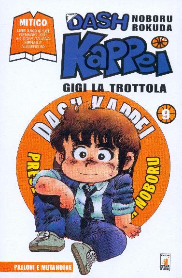 Dash Kappei vol. 9