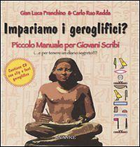Impariamo i geroglifici?