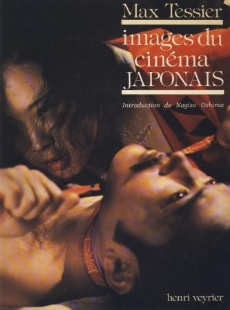 Images du cinéma japonais