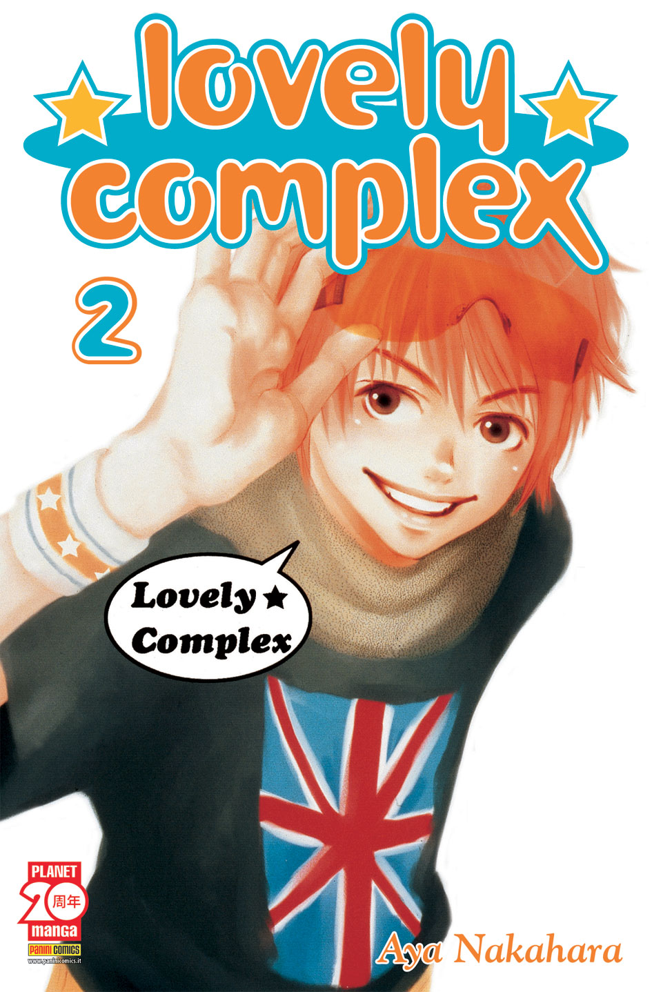 Lovely Complex vol. 2