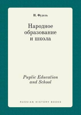 Puplic Education and School