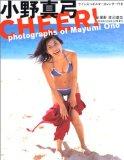 SHOXX2004年2月号増刊 小野真弓写真集「cheer!」