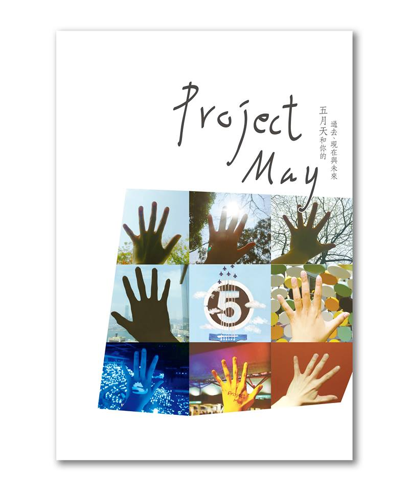 Project May