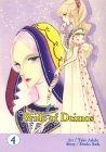 Bride of Deimos #4